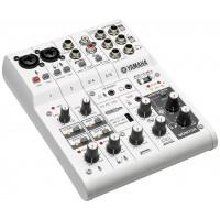 Achat table de mixage yamaha mat riel sono audio sonorisation comparatif vente acheter - Table de mixage yamaha usb ...
